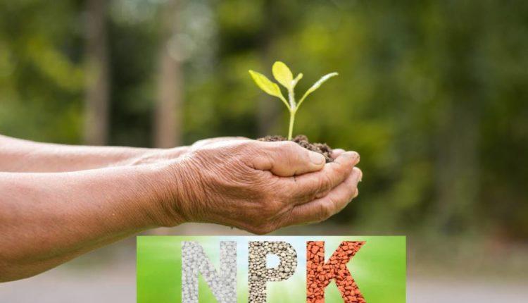 سماد NPK
