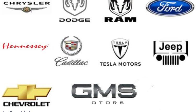 أنواع السيارات الأمريكية