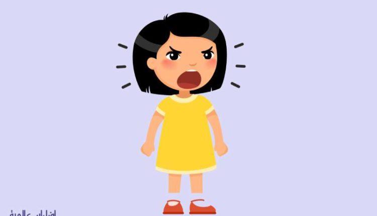أسباب الصراخ عند الأطفال طرق التعامل معه